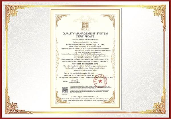 质量管理体系认证证书英文版